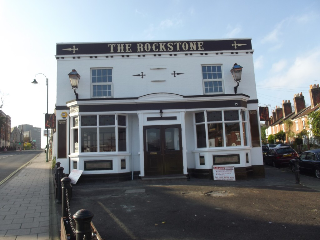 The Rockstone in late 2011 – I need to take a newer photo!